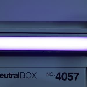 【レビュー】本体に磁石内蔵のYC Onion社のTUBEタイプRGB LEDライト「Energy Tube」