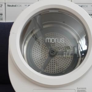 【レビュー】工事不要の超小型衣類乾燥機 フカフカの仕上がりが最高の「Morus Zero」