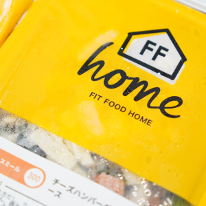 FIT FOOD HOME(フィットフードホーム)手軽にカロリーコントロールできてダイエットに最適