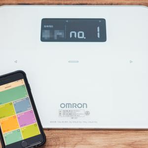 【レビュー】オムロン 体組成計 カラダスキャン スマホ対応で計測データをデジタル管理