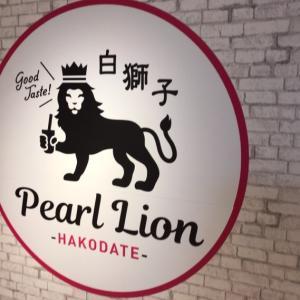 札幌でも大人気のタピオカが函館でも飲める!パールライオン函館店