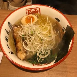 ラーメン一文字花園店/今までの塩ラーメンとは違う!こだわりの味噌&自家製麺にも注目!