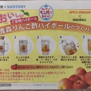 ダイエット&美容&健康に良いお酢の飲み方と効果!おいしいから続くカネショウのリンゴ酢!