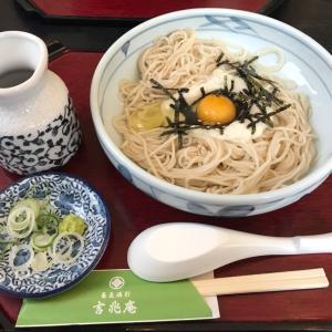 おそば屋【吉兆庵】は17時から居酒屋メニューも食べれます!