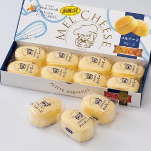 プティメルヴィーユはメルチーズの他にもおいしいケーキやお菓子がいっぱい♪お土産やプレゼントにも!