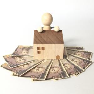 アセット・アロケーションは、資産の棚卸しと資産クラスを知ることから。