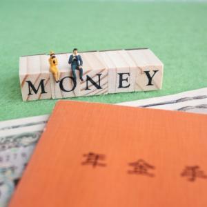 正しい理解で準備が変わる「老後資金2,000万円不足問題」