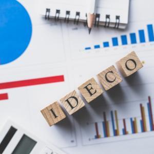 SBI証券のiDeCo、受給方法が大きく改善!おすすめの証券会社となるか?