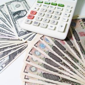 投資信託を買う意味はなくなる?DMM株の米国株、取引手数料がゼロに!