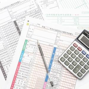 起業後の必須アイテム、会計ソフトの選び方。