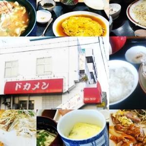 ドカメン(南風原/登川)食べ放題も有!中華をメインとした色々なお料理が揃うデカ盛り食堂!