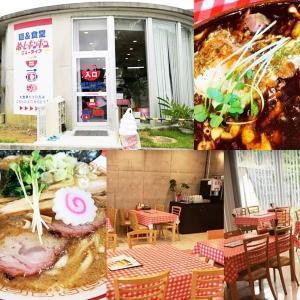 ぬーじボンボン ニュータイプ(南風原町)絶品黒カレーやラーメンが人気のボリューミー食堂!
