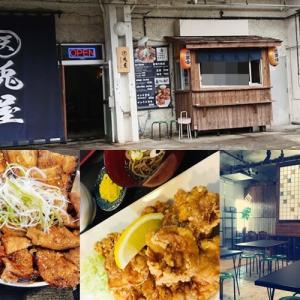 天兎屋(USAGIYA/宜野湾市)アゲアゲめしでも紹介された、絶品豚丼とザンギのお店!