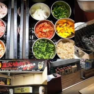 炭火焼肉いちゃりば兄弟(糸満市)でランチ食べ放題!コスパ最高の優良店!
