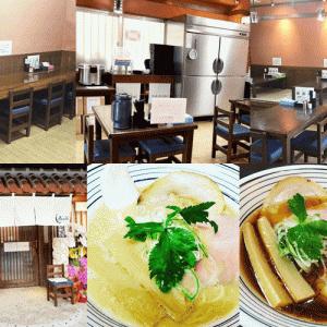 Ryukyu Ramen Apollo(浦添市)のメニューや店内の雰囲気など、詳細な店舗情報をまとめてみました!