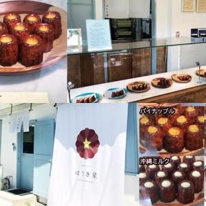 ほうき星(浦添市/港川)那覇空港にもある、沖縄初のカヌレ専門店!値段や食べ方などをまとめてみました!