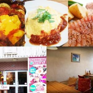 まつい料理店(読谷村)のおすすめメニューは?こきざみぷらすでも紹介された洋食店!