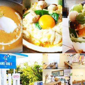 サンスーシー(北中城村)絶品パフェに親子丼など、様々なメニューが揃う超人気飯カフェ!