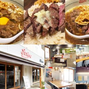 ストライプヌードルズ(Stripe Noodles/北谷町)ステーキに牛すじラーメン?個性的なメニューが揃ってます!