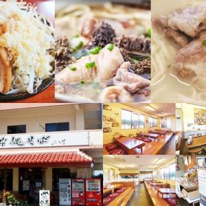 沖縄そば金太郎(南城市)のおすすめメニューは?そー麺(二郎系ラーメン)が食べられる人気店!