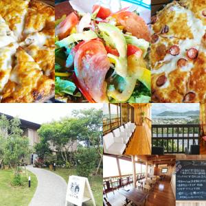 ピザ喫茶ミモザの木(南城市)沖縄南部屈指の絶景カフェ!ピザの値段やメニュー、店内の雰囲気など総まとめ!