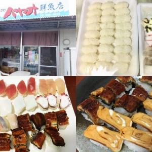 港川パヤオ鮮魚店 シャリ玉の販売あり!おうち寿司したい方必見のお店!