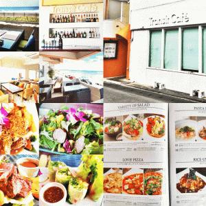 トランジット・カフェ(Transit Cafe)メニュー数が凄い!海を見ながらしっかり飯を堪能!