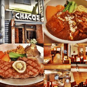 ステーキハウス チャコオキナワ ランチメニューも有!那覇市の名店で旨い肉を気軽に堪能!