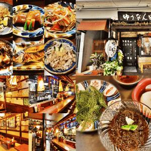ゆうなんぎいのおすすめメニューをご紹介!旨い沖縄料理が揃ってます!