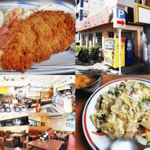軽食の店ルビー 安室奈美恵も通ったコスパの良い人気食堂!