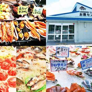 糸満漁業協同組合「お魚センター」新鮮な海鮮丼も!市場の営業時間など総まとめ