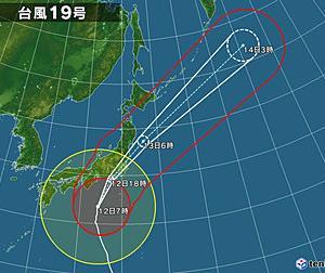 「台風19号の接近による営業について」