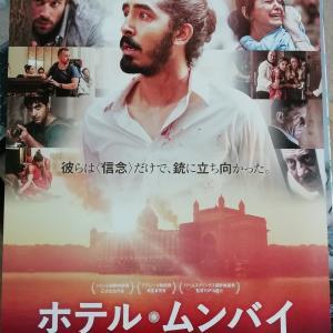映画『ホテルムンバイ』を観に行った話。