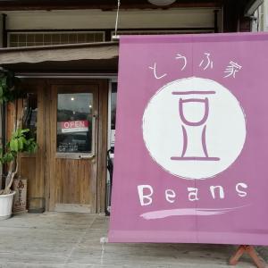 『とうふやBeans 』のゆし豆腐は、ふわっふわっ!!