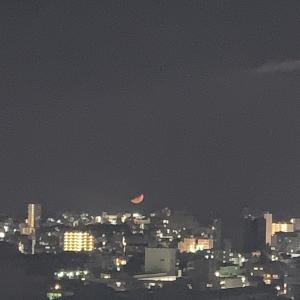 赤い月からイメージすること
