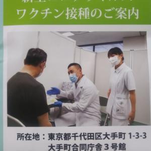 371ストローク     大規模接種センターに行ってきた  ④