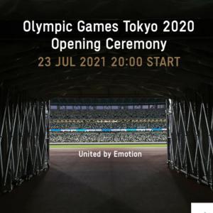 392ストローク     東京オリンピック開幕