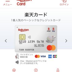 安易にキャッシュレス決済をしない事!クレジットカード払いで家計が赤字になる人は、カード払いを止めてみましょう。