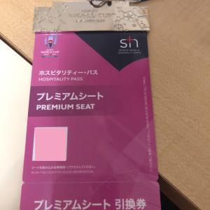 ラグビーW杯のVIPチケット!!!