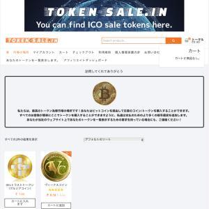 Venus Coinがセール価格で購入可能に!!