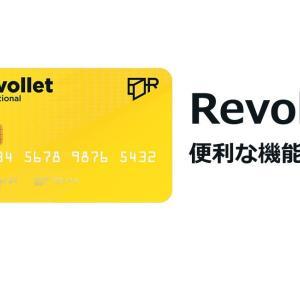 仮想通貨のプリペイド式デビットカードを発行できる仮想通貨E-wallet 【Revollet】