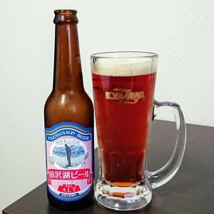 『田沢湖ビール アルト』の感想・評価:これはもう宝石。飲む宝石だ!