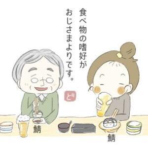 回転寿司のお隣さんとの日。