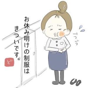 お休み明けの1コマ-制服編-