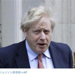 ジョンソン英首相が