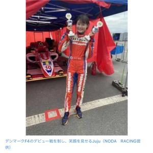 14歳女性ドライバーJujuがF4デビュー戦勝利