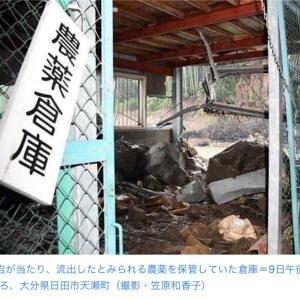 農薬674キロ流入?大分の玖珠川 巨大な岩が倉庫破損