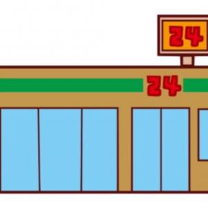 神奈川でコロナ感染者の情報流出 1人の氏名や住所