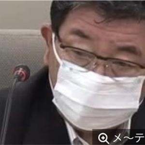 岐阜県が県独自の「第2波非常事態」を発表。