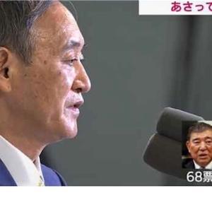 菅新総裁が決意表明